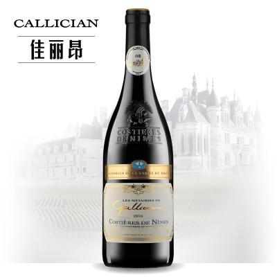 佳麗昂干紅葡萄酒限量版