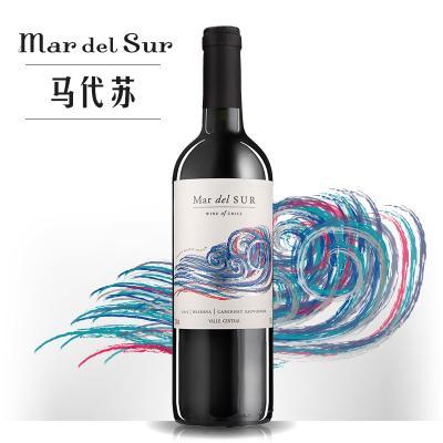 馬代蘇珍藏赤霞珠干紅葡萄酒