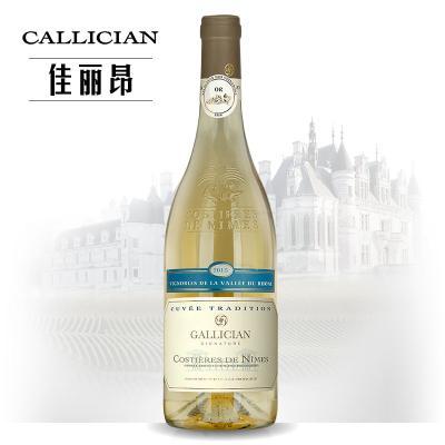 佳麗昂干白葡萄酒(限量版)