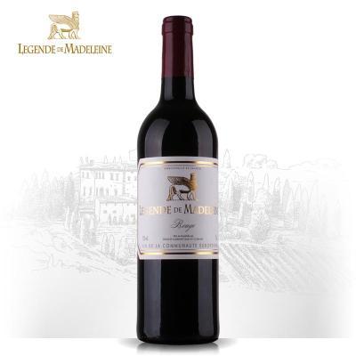 瑪德琳傳奇干紅葡萄酒