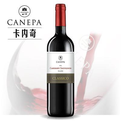 卡內奇經典赤霞珠干紅葡萄酒