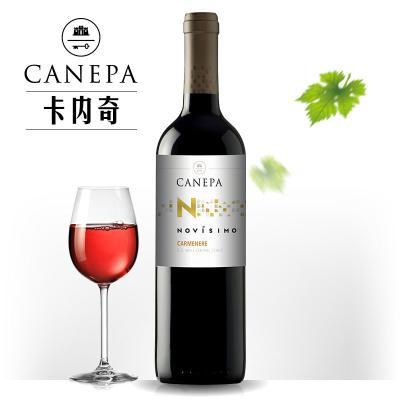 卡内奇精选卡曼尼干红葡萄酒