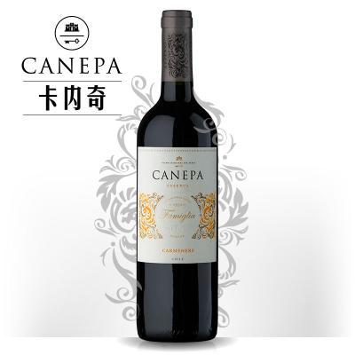卡內奇家族珍藏卡曼尼干紅葡萄酒
