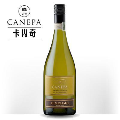 卡內奇窖藏長相思干白葡萄酒
