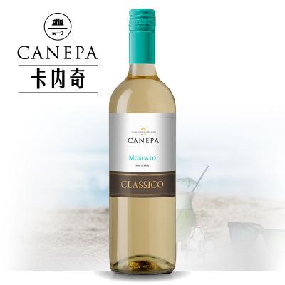 卡內奇莫斯卡托甜白葡萄酒