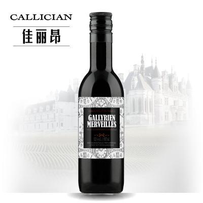 佳丽昂缤纷仙境干红葡萄酒