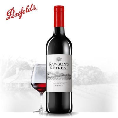 洛神山莊西拉紅葡萄酒