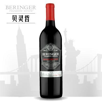 貝靈哲創始者赤霞珠干紅葡萄酒