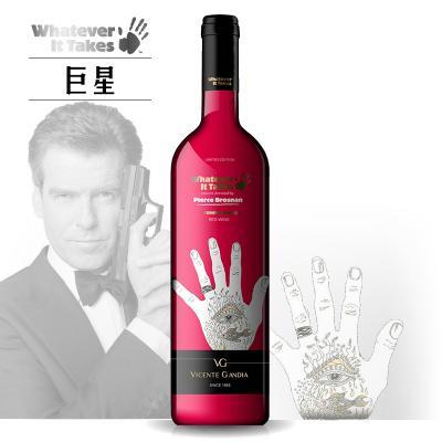 世界巨星慈善系列之 皮爾斯·布魯斯南半干紅葡萄酒