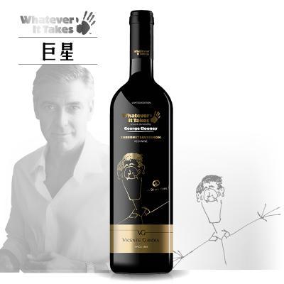 世界巨星慈善系列之 乔治·克鲁尼半干红葡萄酒