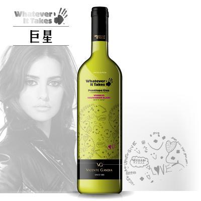 世界巨星慈善系列之 佩内洛普·克鲁兹半干白葡萄酒