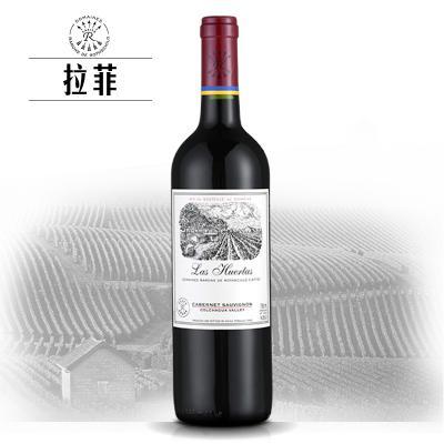 拉菲巴斯克花園紅葡萄酒