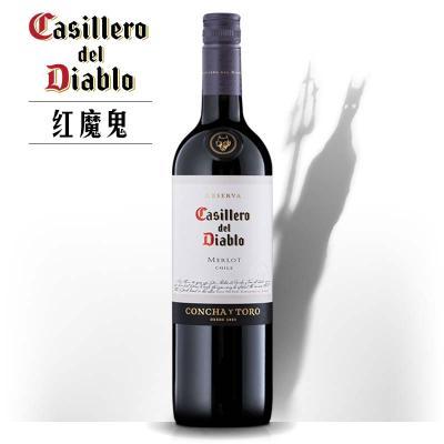 紅魔鬼梅洛紅葡萄酒