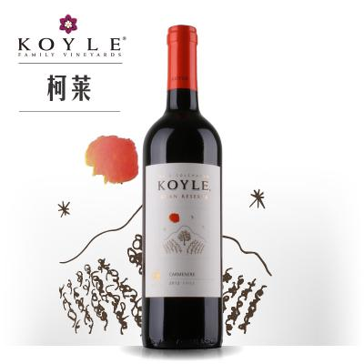 柯莱特藏卡曼尼干红葡萄酒